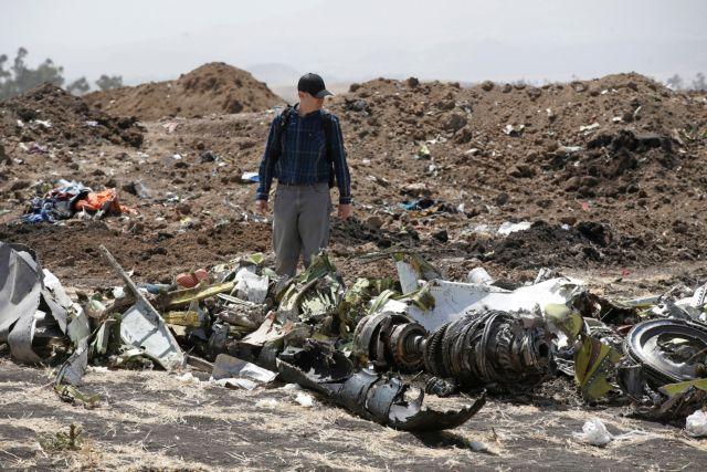 Ethiopian Airlines: Οι πιλότοι ακολούθησαν όλες τις οδηγίες - Δεν κατόρθωσαν να αποτρέψουν τη συντριβή   tanea.gr