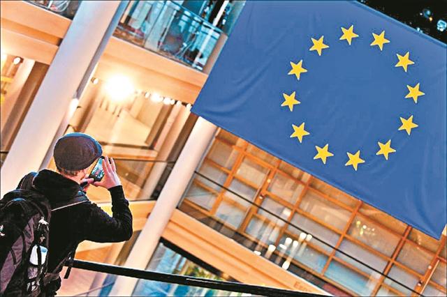 Εργασία στην Ευρωπαϊκή Υπηρεσία Υποστήριξης Ασύλου | tanea.gr