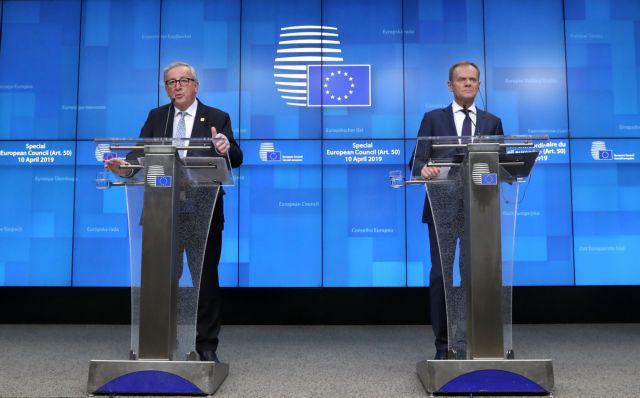 Συμφωνία ΕΕ και Μέι για Brexit μέχρι τις 31 Οκτωβρίου 2019 | tanea.gr