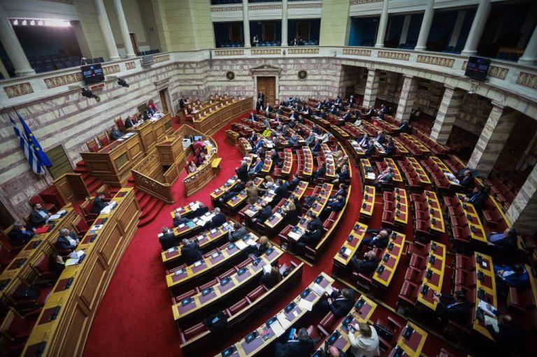 Live η συζήτηση στη Βουλή για την άρση ασυλίας Λοβέρδου – Σαλμά | tanea.gr