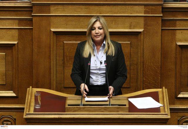 Γεννηματά: Στρατηγική επιλογή του Μαξίμου να οδηγήσει τη χώρα στις εκλογές μέσα στη λάσπη | tanea.gr