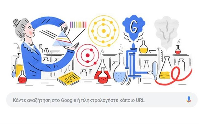Hedwig Kohn: Ποια είναι η διάσημη φυσικός που τιμά η Google | tanea.gr