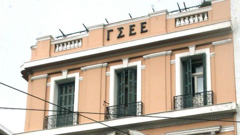 ΓΣΕΕ: Διορίστηκε προσωρινή διοίκηση με δικαστική απόφαση | tanea.gr