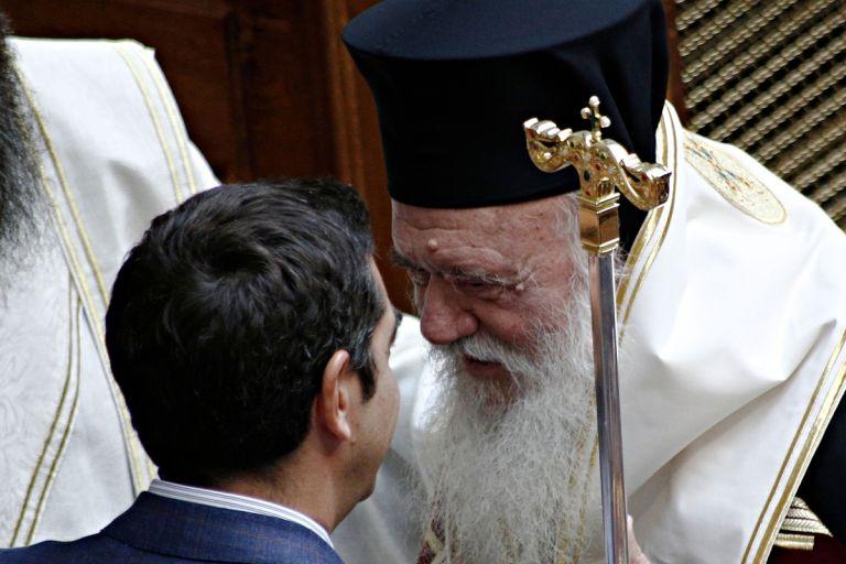 Από το «γάμο» Τσίπρα με Ιερώνυμο στο... διαζύγιο - Πώς φτάσαμε στη ρήξη | tanea.gr