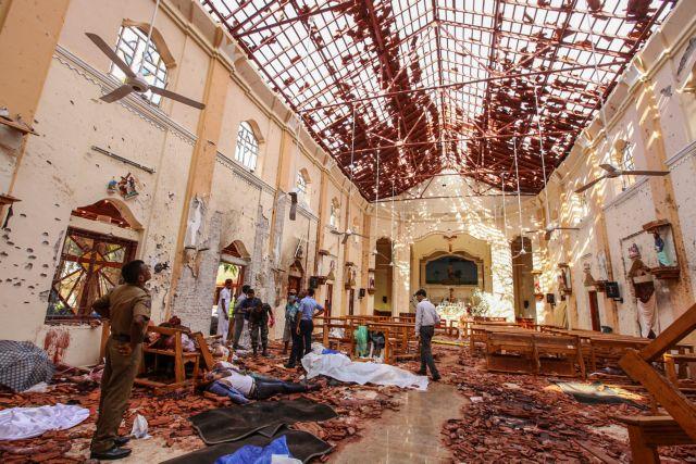 Σρι Λάνκα: Με αίμα βάφτηκε το Πάσχα – Εκατόμβη νεκρών από τις διαδοχικές επιθέσεις | tanea.gr