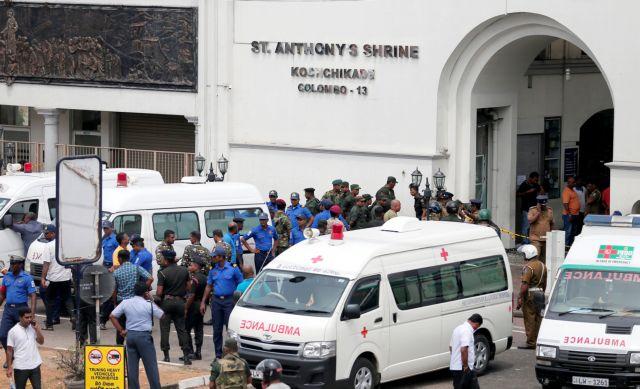 Σρι Λάνκα: Εκτακτη σύνοδο του εθνικού συμβουλίου συγκάλεσε ο πρωθυπουργός | tanea.gr