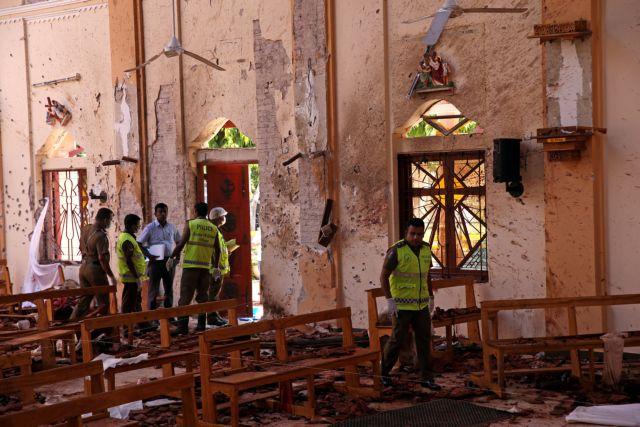 Σρι Λάνκα: Οι αρχές γνώριζαν δύο εβδομάδες πριν για τις επιθέσεις - Είχαν και ονόματα υπόπτων | tanea.gr