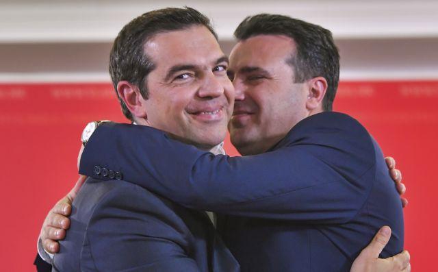 International press euphoria over Tsipras' 'historic' visit to North Macedonia | tanea.gr