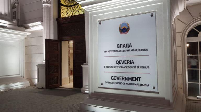 Σκόπια: Εβαλαν την πινακίδα «Βόρεια Μακεδονία» στο παρα πέντε της επίσκεψης Τσίπρα   tanea.gr