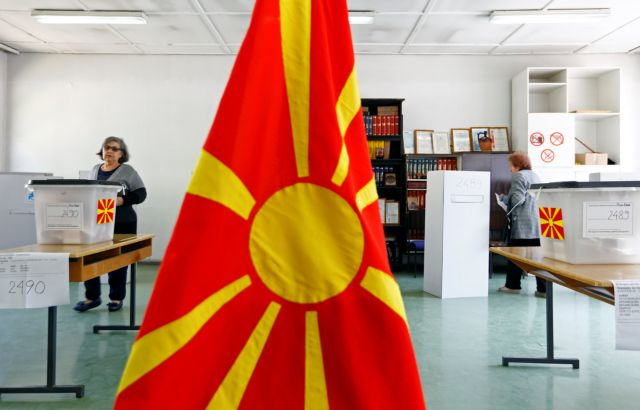 Χωρίς προβλήματα διεξάγονται οι προεδρικές εκλογές στα Σκόπια | tanea.gr