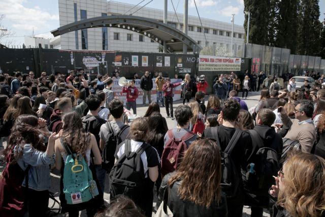 Συγκέντρωση μαθητών έξω από το υπ. Παιδείας | tanea.gr