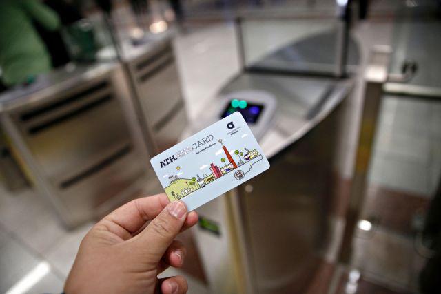 Εκλεισαν όλες οι μπάρες εισόδου - εξόδου σε μετρό και ΗΣΑΠ | tanea.gr