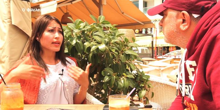 Κύπρος: Μοντέλο είχε ποζάρει στο σπίτι του serial killer | tanea.gr