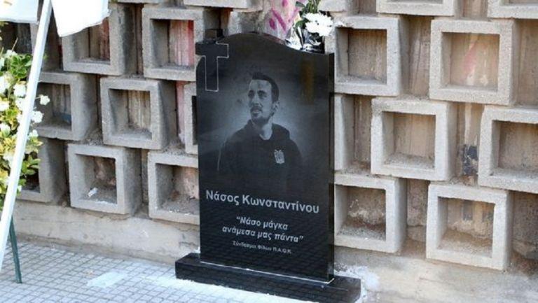 ΠΑΟΚ : Μαρτυρία «φωτιά» για τη δολοφονία του Νάσου Κωνσταντίνου | tanea.gr
