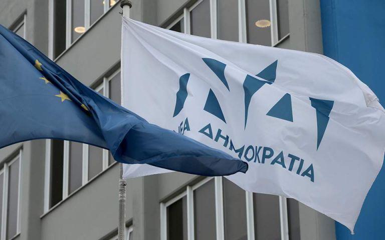 ΝΔ για υπόθεση Πετσίτη: Παραμένουν αναπάντητα τα ερωτήματα | tanea.gr