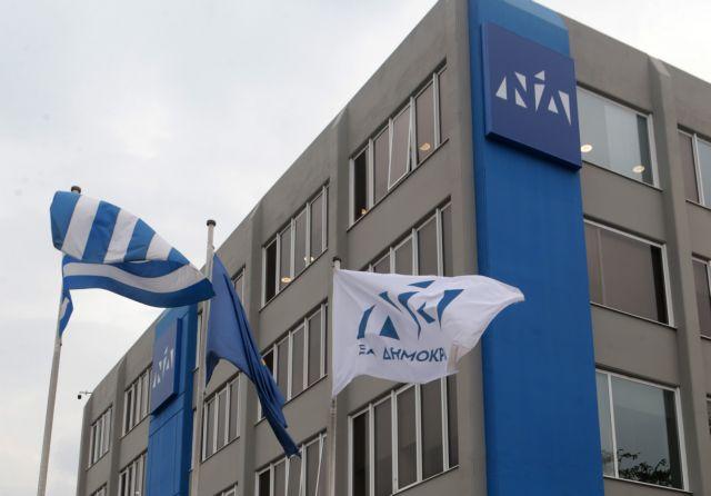 ΝΔ: Σήμερα τελειώνει ο μύθος της «αριστερής ευαισθησίας» στο μεταναστευτικό   tanea.gr
