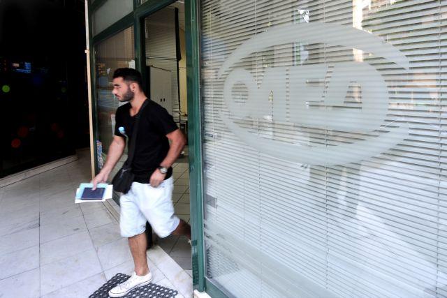 Eurostat: Στο 18% η ανεργία στην Ελλάδα τον Δεκέμβριο | tanea.gr
