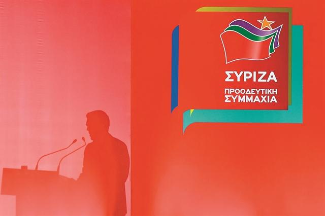 Στον αέρα η Προοδευτική Συμμαχία | tanea.gr