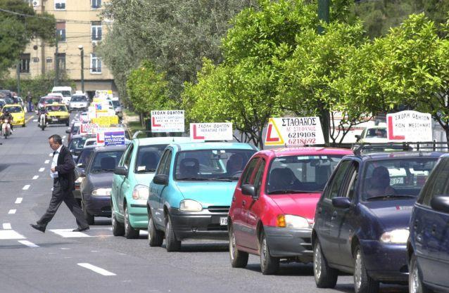 Ξεκινούν οι εξετάσεις των υποψηφίων οδηγών | tanea.gr