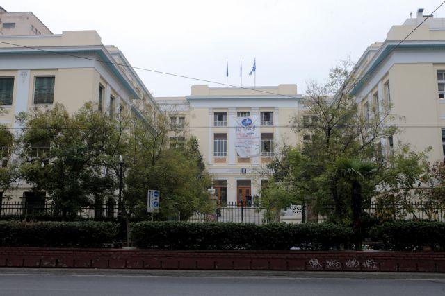Σύγκλητος ΟΠΑ: Σε σοβαρό κίνδυνο η καλή λειτουργία των Πανεπιστημίων | tanea.gr