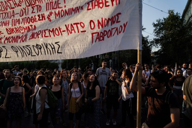 Με απεργίες και συλλαλητήρια απαντά η ΟΛΜΕ στο υπ. παιδείας | tanea.gr