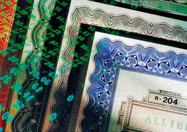 «Βουτιά» στις αποδόσεις των 10ετών ομολόγων μετά το δημοσίευμα του Bloomberg | tanea.gr