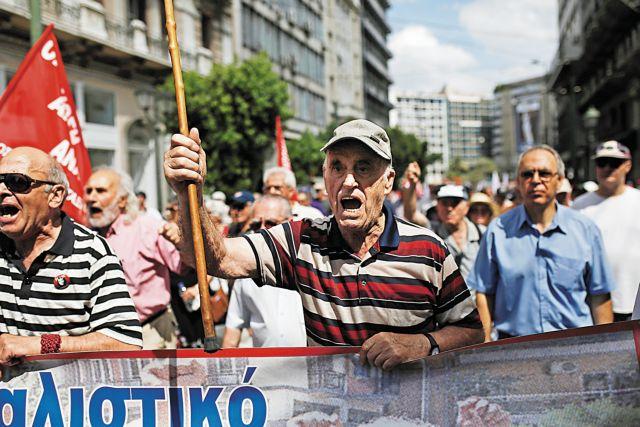 Editorial: Timebomb | tanea.gr