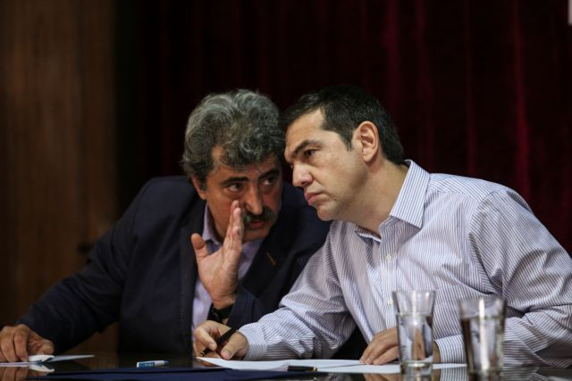 Editorial: Cowardice | tanea.gr
