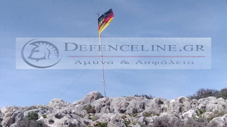 Αποτάχθηκαν οι δυο γερμανοί στρατιωτικοί που κατέβασαν την ελληνική σημαία | tanea.gr