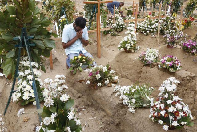 Σρι Λάνκα: Νεκροί ο πατέρας και δύο αδελφοί του εγκεφάλου των βομβιστικών επιθέσεων   tanea.gr