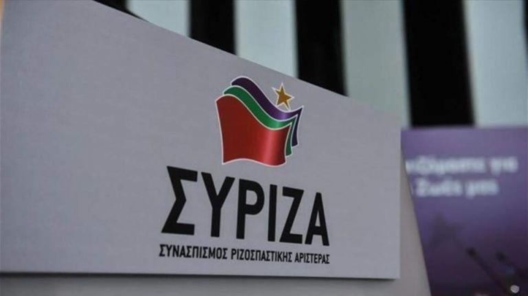 ΣΥΡΙΖΑ: Η υποκρισία του κ. Μητσοτάκη δεν έχει τέλος | tanea.gr