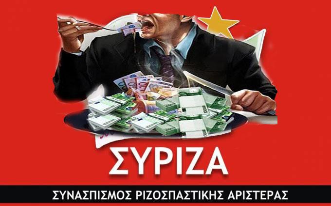 Συριζαίοι, αρκετά εξευτελίσατε την Aριστερά | tanea.gr