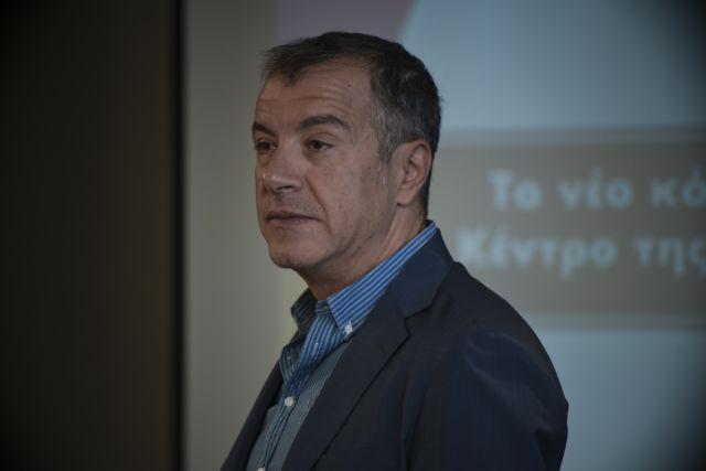 Θεοδωράκης: Προτεραιότητα της χώρας η μείωση φόρων και εισφορών | tanea.gr