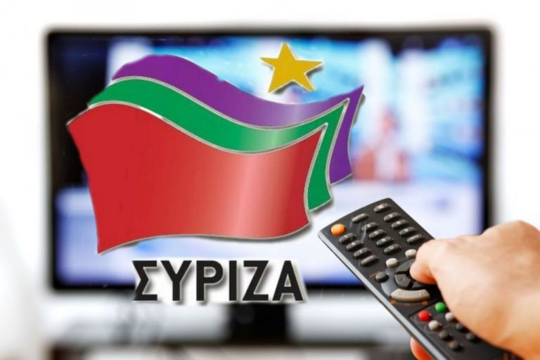 Η νέα «διαπλοκή» ΣΥΡΙΖΑ και η αγωνιώδης προσπάθεια να εισβάλει στα μέσα ενημέρωσης | tanea.gr