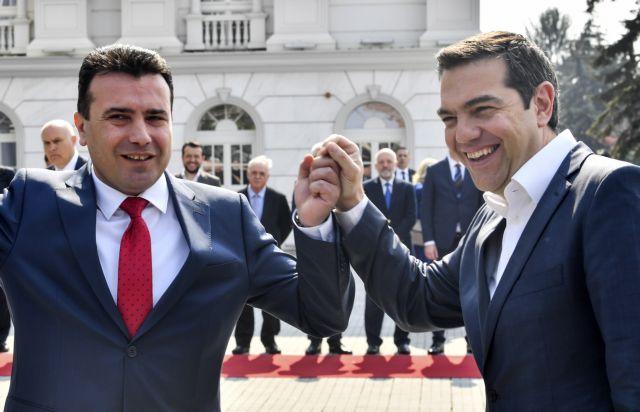 Τσίπρας - Ζάεφ: Γράφουμε ιστορία, θα ιδρύσουμε πρεσβείες | tanea.gr