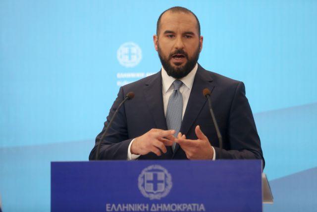 Editorial: Terrified | tanea.gr