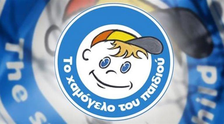 Χαμόγελο του Παιδιού: «Ηλικιωμένη έκανε δωρεά 238.081,23 ευρώ» | tanea.gr