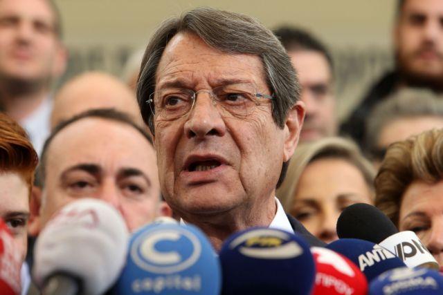 Αναστασιάδης προς ΕΕ: Ήρθε η ώρα για κυρώσεις κατά της Τουρκίας | tanea.gr