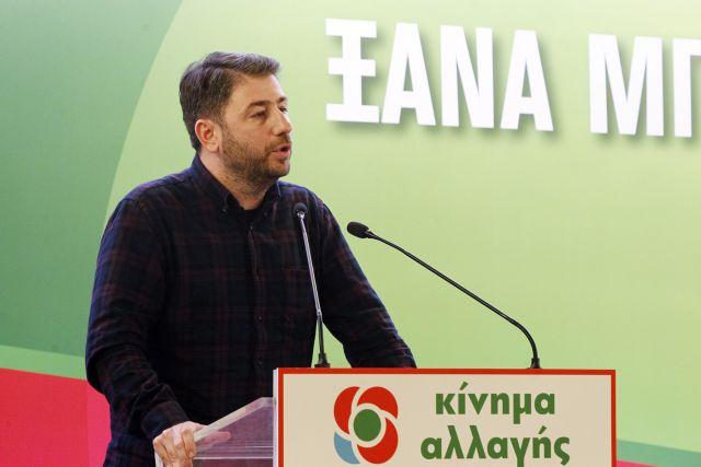 Ανδρουλάκης: Ψήφος στο ΚΙΝΑΛ για πιο ενωμένη και δημοκρατική Ευρώπη | tanea.gr