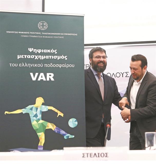 Ηταν 5 Μαΐου του 2019, πριν από τον τελικό... | tanea.gr