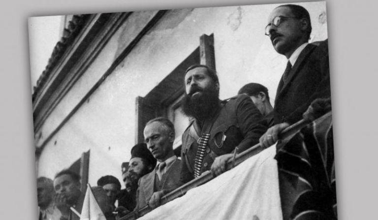 Η ιστορική ομιλία του Άρη Βελουχιώτη στη Λαμία του 1944 | tanea.gr