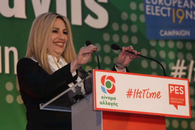 Γεννηματά στην Κρήτη: Τελείωσαν πειράματα και ψέματα, καμία χαμένη ψήφος σε ΣΥΡΙΖΑ και ΝΔ | tanea.gr
