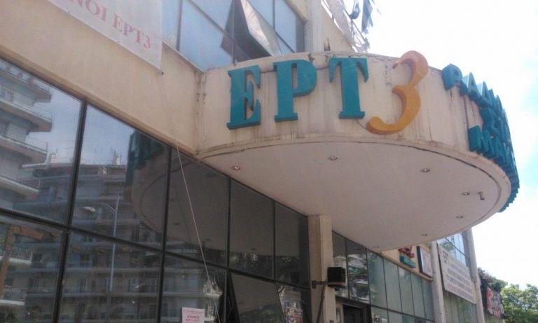 Θεσσαλονίκη: Δήλωσαν αλληλέγγυοι στον Κουφοντίνα από μικροφώνου | tanea.gr