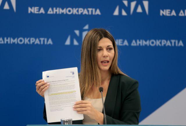 Ζαχαράκη για Τζανακόπουλο: Το  θράσος του συναγωνίζεται τα ψέματά του για το Μάτι | tanea.gr