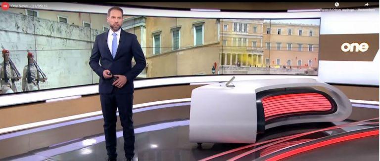 Το One Channel εκπέμπει σε όλη την Ελλάδα και μέσω Cosmote TV και Nova | tanea.gr