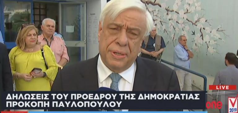 Παυλόπουλος: Ώρα να αποδείξουν οι Έλληνες πόσο συνειδητοποιημένοι ευρωπαίοι πολίτες είναι | tanea.gr