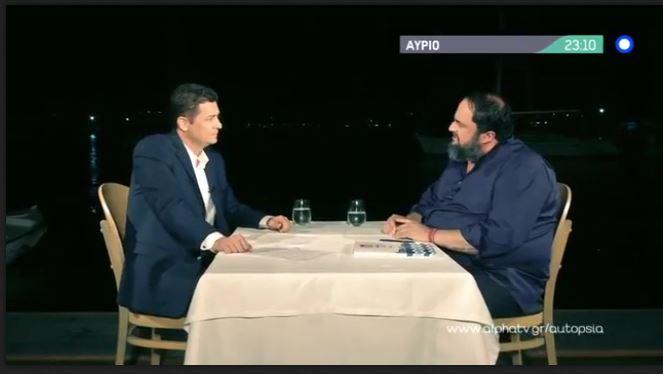 O Βαγγέλης Μαρινάκης μιλά στον Alpha και τον Αντώνη Σρόιτερ για όλους και για όλα | tanea.gr