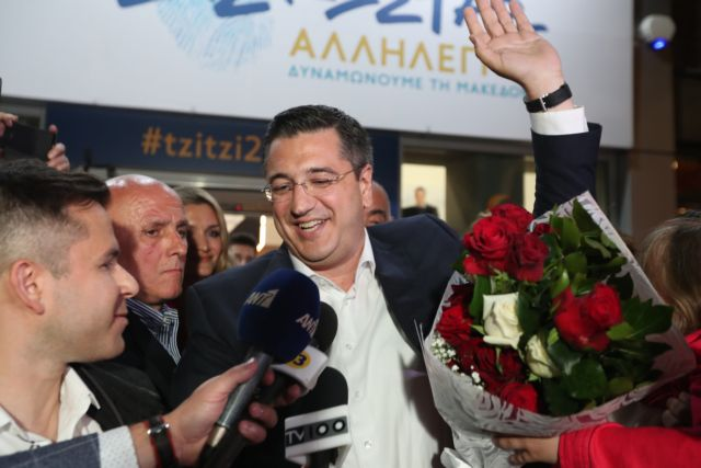 Πώς πανηγύρισε τη νίκη του ο Τζιτζικώστας | tanea.gr