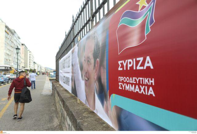 Προσαγωγές πριν την ομιλία Τσίπρα στη Θεσσαλονίκη   tanea.gr
