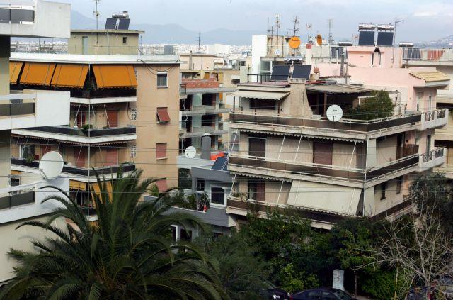 Βloomberg: Οταν χάνεις το σπίτι σου αγνοείς τους οικονομικούς δείκτες | tanea.gr